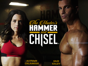 400-x-300-the-masters-hammer-and-chisel-5